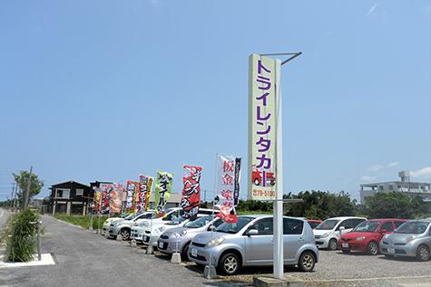 沖縄のトライレンタカー のトライレンタカー宮古島(空港送迎)