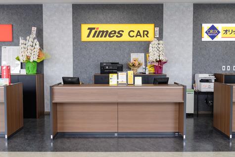 Saga Times Car RENTAL Saga Airport (HSG)