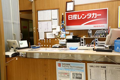 大阪の日産レンタカーの関西空港
