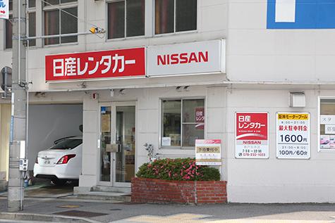 兵庫の日産レンタカーの神戸空港カウンター