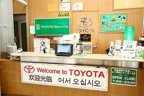 大阪のトヨタレンタカーの関西空港店