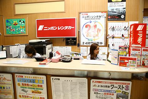 大阪のニッポンレンタカーの関西空港営業所