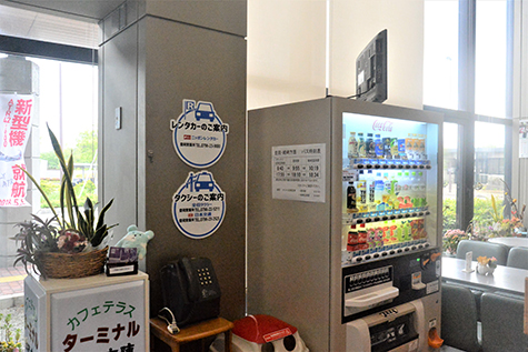 兵庫のニッポンレンタカーの但馬空港営業所【他店乗受不可】