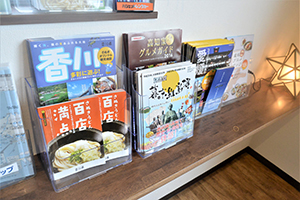 There are also plenty of tourist brochures about the surrounding area!