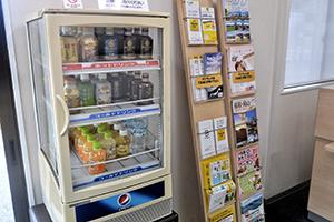 드라이브 전에 즐기실 수 있는 음료 서비스도 있습니다.