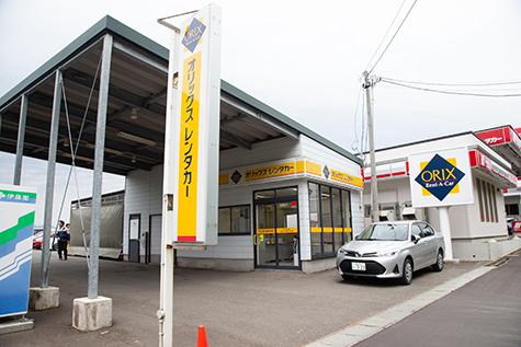 秋田のオリックスレンタカーの秋田空港店