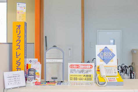 秋田のオリックスレンタカーの大館能代空港カウンター