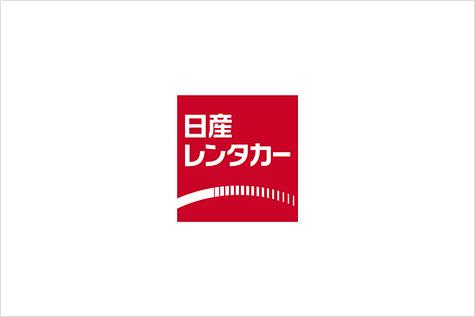 岡山の日産レンタカーの岡山駅東口