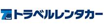 沖繩 Luft Travel租車公司