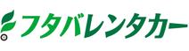 Futaba租車公司